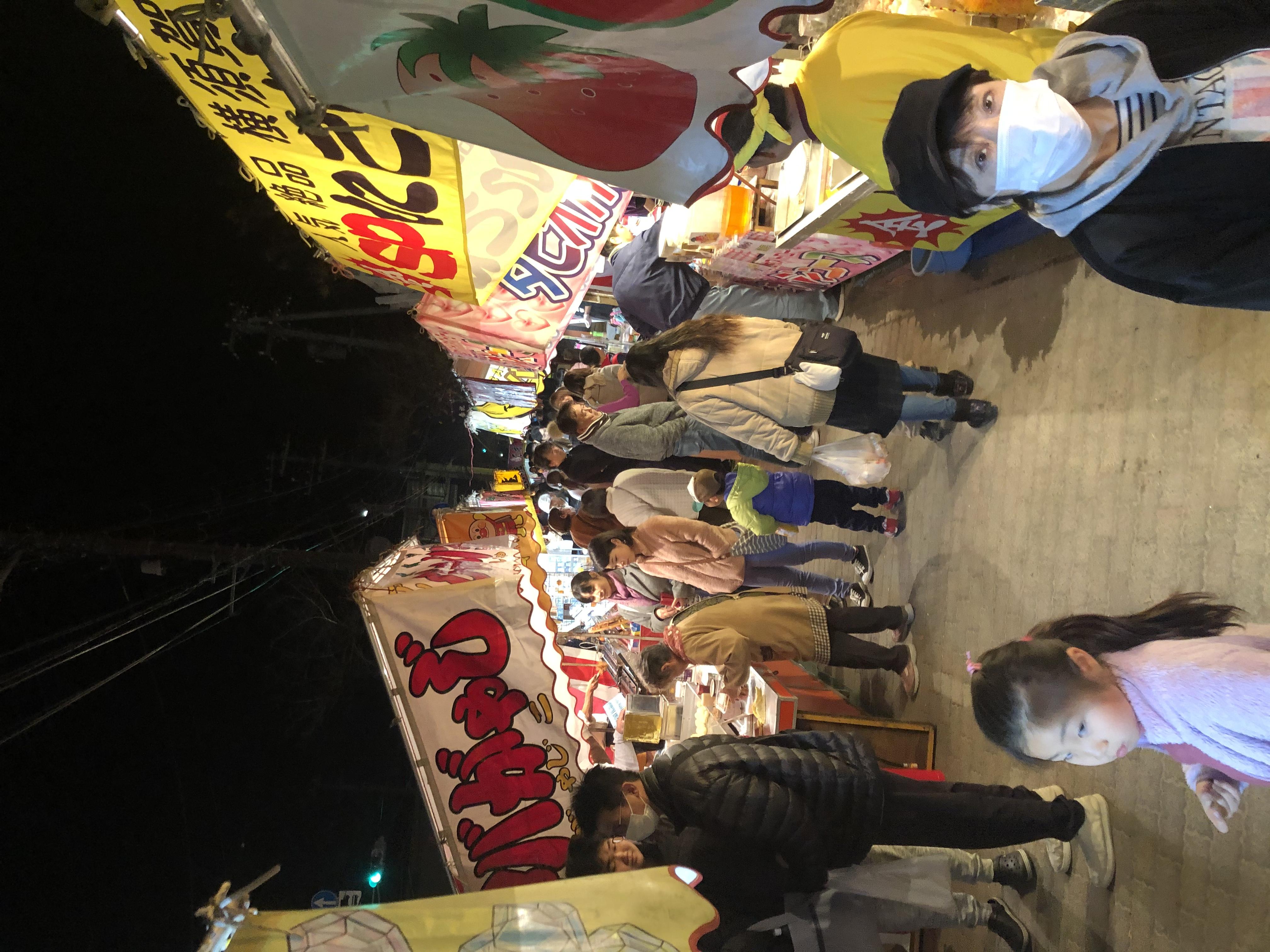 12/5に酉の市が行われました。
