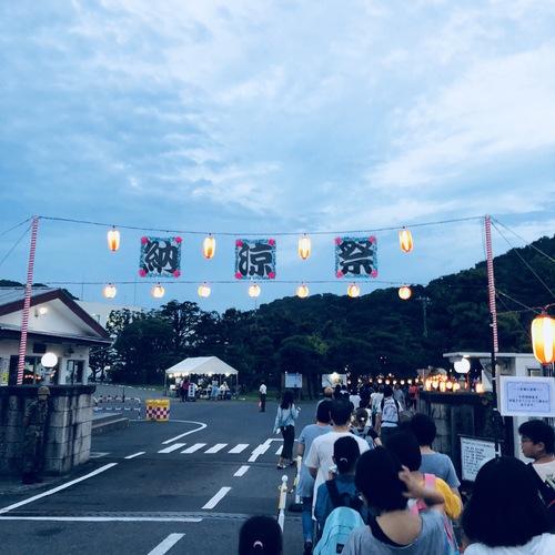 7月11日 久里浜駐屯地納涼祭。夏の始まりを告げるかのように、花火の音が、町中に鳴り響きました。
