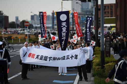 3/17天皇陛下御即位30年奉祝祝賀神輿パレードでした。